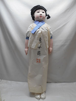 Vintage Japanese Porcelain and Paper Doll GIRL with Stand with Glass Eyes #83