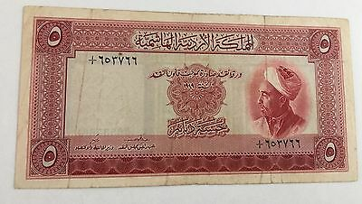 1949 Jordan 5 Dinars Banknote P-3 King Abdullah I First Issue A/A 653766 F++