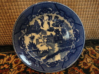 Made In Japan Blue Willow Bread & Butter Saucer 6-1/8 in W Vintage