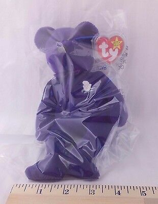 Ty Beanie Baby PRINCESS 1997 Bear RETIRED : space . no stamp . tag protector.