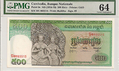 P-9c 1958-70 500 Riels, Cambodia Banque Nationale, PMG 64
