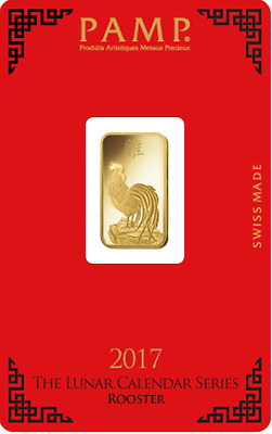 PAMP SUISSE 2017 Year of the Rooster 5g (gram) Gold Bar .9999 PURE