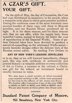 1896 B Ad Standard Patent Co Of Moscow Czar Cup Coronation