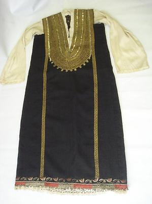 19C. Antique Bulgarian Folk Art Traditional National Costume