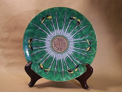 Antique Chinese Porcelain  Plate Famille Verte Cabbage Leaf 19th Century