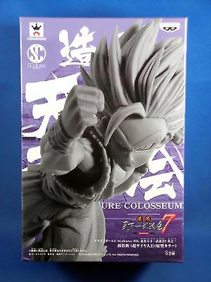 Banpresto - Dragon Ball Scultures 7 - Vol 1 Super Saiyan Gohan Figure Gray Ver.