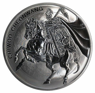 2017 South Korea Chiwoo Cheonwang 1oz Silver Coin IN STOCK!!