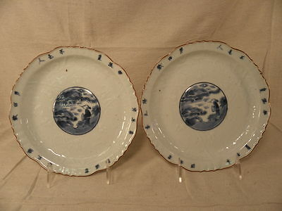 Pair of Japanese Porcelain plates