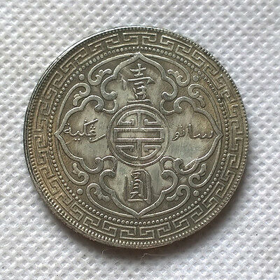 UK-Coin Silver Dollar 1911 One Yuan British Trade Silver Dollar Collection