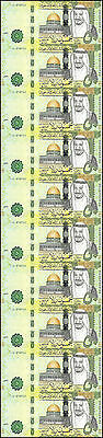 Saudi Arabia 50 Riyals X 10 Pieces (PCS), 2016, P-NEW, UNC