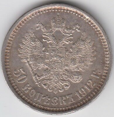 Coin 1912 Russia silver 50 Kop in very fine condition, popular
