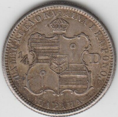 Coin 1883 Hawaii silver 1/4d KIng Kalakua in very fine condition, scarce