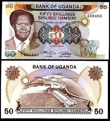 Uganda 50 Shillings 1985 P 20 Unc Lot 5 Pcs