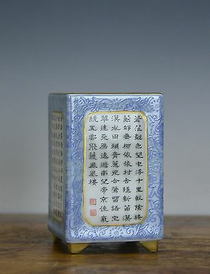 Superb Fine Chinese 4 Side Calligraphy Square Small Porcelain Brush Pot