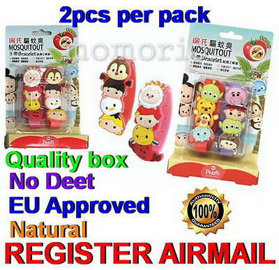 Pearl's Disney Tsum Tsum Mosquito Insect Bug Repellent wristband strap Kids safe