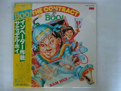 SAMUEL HUI Mr BOO THE CONTRACT / WITH OBI NM MINT- SUPERB COPY