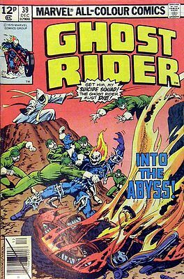 Ghost Rider (Vol 1) #  39 FN- (Fine Minus-) Price VARIANT Marvel Comics AMERICAN