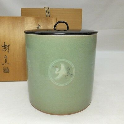 F387: Japanese blue porcelain water jug with inlay work of Korean style w/box