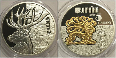 2016 Ukraine 5 Hryvnias Silver Gilt Coin The Deer perfect condition Low Mintage