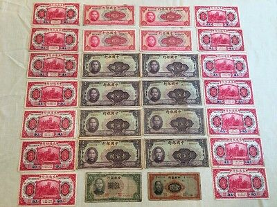 28 pc Republic CHINA CHINESE 10 100 5 YUAN OLD BANKNOTE CURRENCY COLLECTION LOT