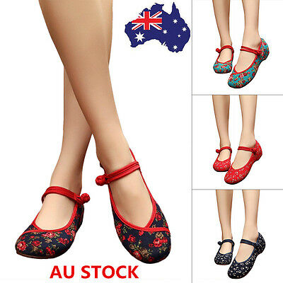 Chinese-Style Women's Wedges Embroidered Casual Dance Elevator Flat Soft Shoes