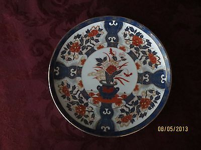 """Antique Japanese Imari 10"""" Plate Charger"""