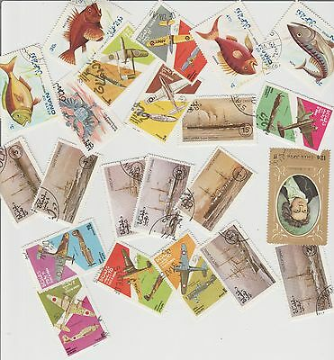22 Oman Stamps