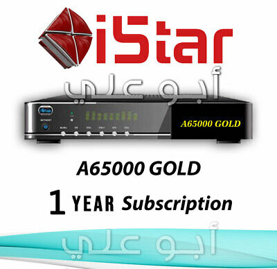 Istar Korea A65000 Gold 1 Year Free Online Tv 3400 channels,الجودة,سرعة