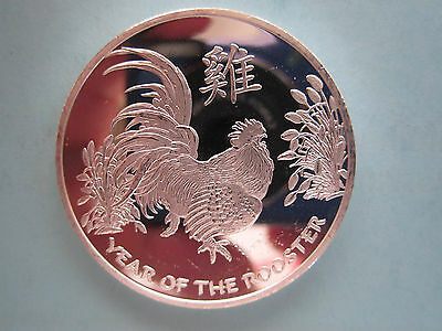 One Ounce SILVER Year of the Rooster Coin USA-.999 CAMEO PROOF--LPG65-1