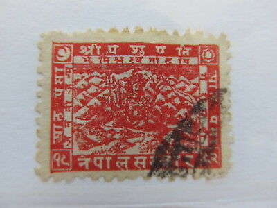 A5P9 Nepal 1941-46 redrawn 8p Perf 11 used #62