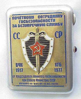 Russian Soviet Kgb Вчк Cigarette Case 100% Silver Army General Award Order Medal
