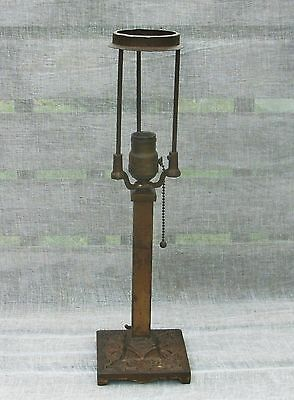 """w Antique 18"""" BRASS & CAST IRON TABLE LAMP BASE"""