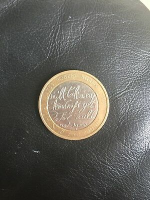 Two pound coin (UK). Very rare. Collector's item. Low price