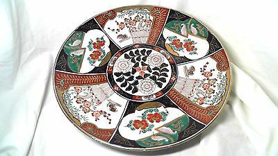 Vintage Gold Imari Porcelain Plate Platter Red White Center Hand Painted