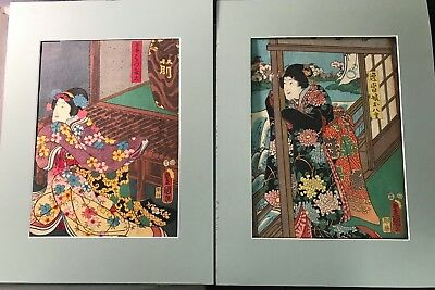 "1857 Kunisada ""The Pine of Success"" Japanese Woodblock Framed/ Signed #072006"