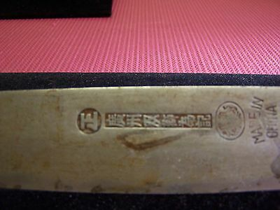 """Vintage Chinese Cleaver Chop Knife High Carbon Steel Blade 7 3/4 X 1 1/2  12"""" Oa"""