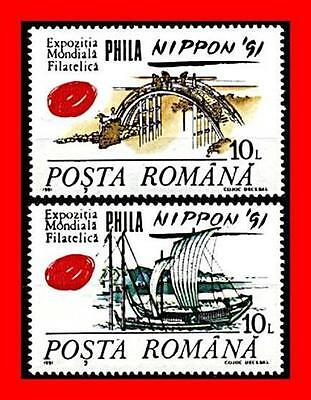 ROMANIA 1991 STAMP SHOWS in  JAPAN  MNH PAINTINGS BRIDGES SAIL SHIPS