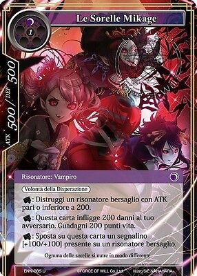4x Le Sorelle Mikage - The Mikage Sisters FoW Force of Will ENW-085 U Ita/Eng