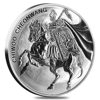 2017 South Korea 1oz Silver Chiwoo Cheonwang Coin! Ebay Bux!