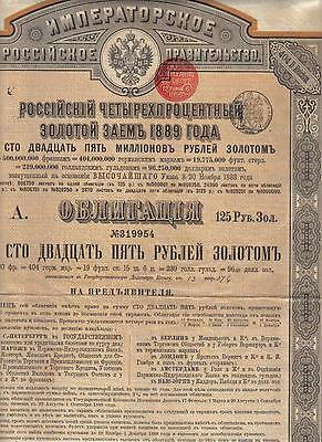 Russia Imperial State 1889 Gold loan 4% bond 125 roubles issue 1 Uncancelled