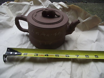 Antique Chinese Pottery Yixing