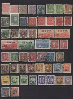 China, Two Pages Of Unused And Used Stamps-Nice Quality