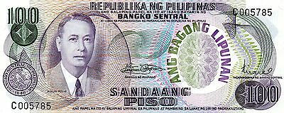 PHILIPPINES 100 Pesos ND 1974 to 1985 P157b UNC Banknote