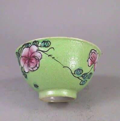 A small CHINESE ANTIQUE BOWL with flowers & MARK
