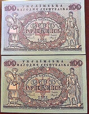 1918 Ukraine 100 Hryven CONSECUTIVE NOTES -- EPQ -- UNC -- Rare Opportunity!