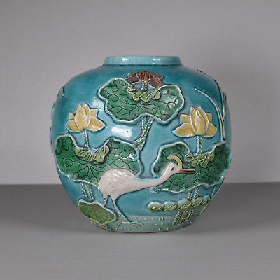Chinese Ginger Jar, Turquoise, Wang Bing Rong, Lamp Conversion, 130mm, Chop Seal