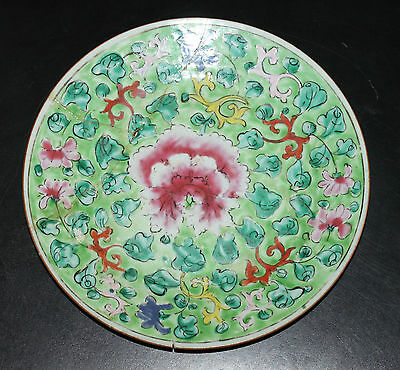 """A C18th 8.9"""" Chinese QianLung Polychrome Blossom and Foilage Plate A/F"""