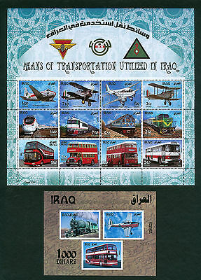 Iraq Irak 2017, Transportation, Plains, Train, Buses, Full Sheet & S/S MNH 535