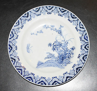 """A late C19th 8.6"""" Chinese Hand drawing Underglazed Blue Plate 1"""