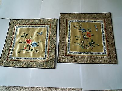 Two Beautiful Vintage Chinese silk embroidered Pictures of Flowers/Insect -NEW
